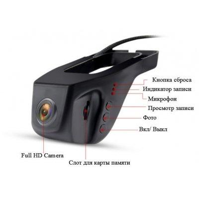 Штатный видеорегистратор (скрытой установки)